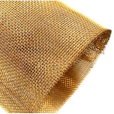 Сетка тканная латунная  полутомпаковая